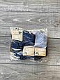 Чоловічі шкарпетки Z & N бамбукові класичні вищого сорту 41-44 12 шт в уп асорті, фото 3