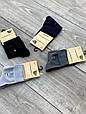Чоловічі шкарпетки Z & N бамбукові класичні вищого сорту 41-44 12 шт в уп асорті, фото 2