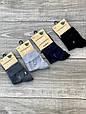 Чоловічі шкарпетки Z & N бамбукові класичні вищого сорту 41-44 12 шт в уп асорті, фото 5