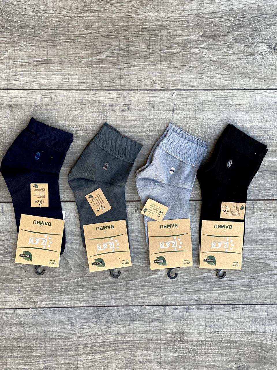 Чоловічі шкарпетки Z & N бамбукові класичні вищого сорту 41-44 12 шт в уп асорті