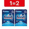 Таблетки для посудомоечных машин класик Finish Tabs Classic 180 шт