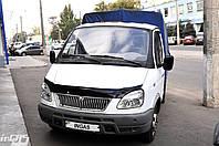 ГАЗ 3302 2.3 2003 г.в.