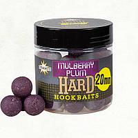 Бойли насадкові Dynamite Baits Hard Hook Baits Mulberry & Plum (Шовковиця і Зливу) 20мм