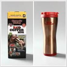 Термокружка - поилка Red Copper Mug  480 мл