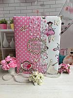 Детский альбом анкета под заказ для девочки ручной работы, фотоальбом для записей и фото новорожденного