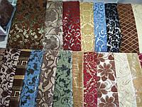 Покривало на диван різні кольори