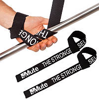 Лямки (ремешки) для становой тяги (2шт) MUTE