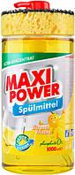Засіб для миття посуду Maxi Power Лимон 1 л