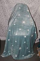 Полуторна покривало зірки бірюзове