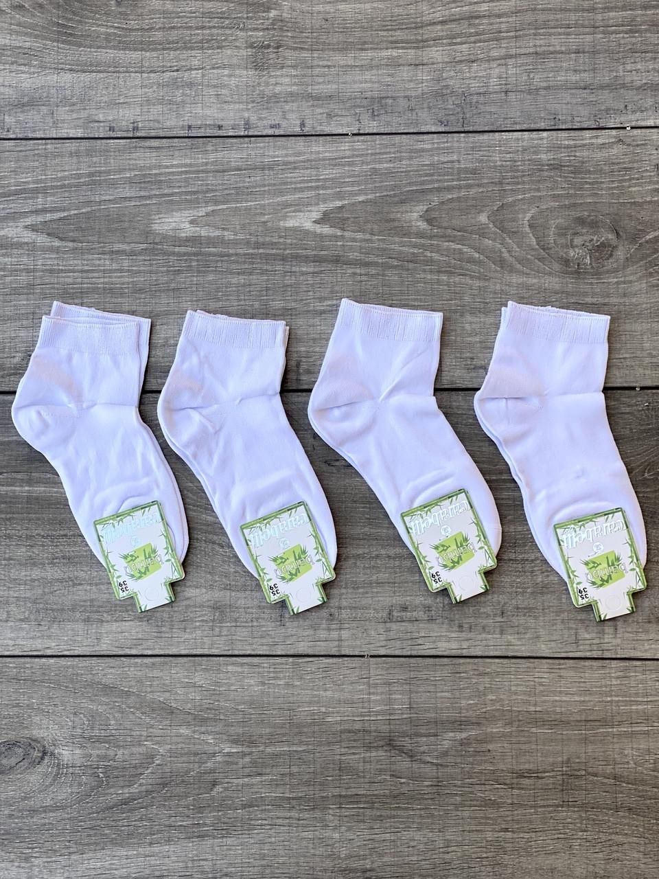 Жіночі шкарпетки Carabelli, до кісточки, короткі, 100% бамбук. Класичні, розмір 36-40, 12 пар \ уп, білі