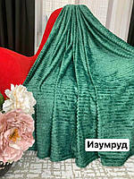 """Покрывало """"Шарпей"""" с узором зеленое"""
