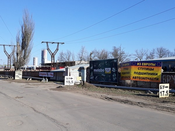 Шины б.у. 235.75.r17.5 Fulda Regiocontrol Фулда. Резина бу для грузовиков и автобусов