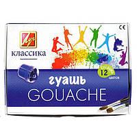 Краски гуашевые Луч Классика 20мл 12 цветов