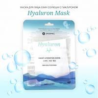 Корейская тканевая маска для лица Jekosmec с гиалуроновой кислотой