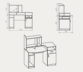 """Стіл комп'ютерний """"Комфорт - 2"""", фото 2"""