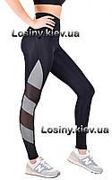 Женские спортивные лосины леггинсы со вставками, утягивающе лосины для фитнеса Valeri 1401 с серым
