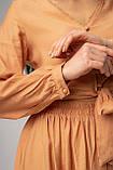 Однотонный костюм с длинной юбкой и укороченной блузой в 3 цветах в размере S, M, L, фото 9