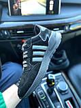 Чоловічі кросівки Adidas Nite Jogger, фото 3