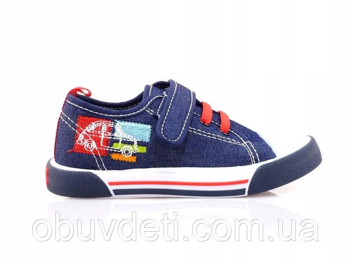 Модные кеды  для мальчика american club 27 р-р - 17,0см