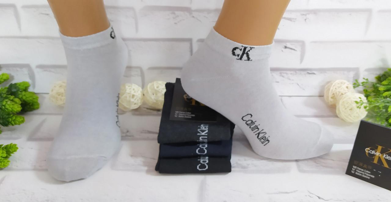 Шкарпетки чоловічі спортивні за 1 пару 41-45 розмір взуття