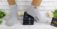 Шкарпетки чоловічі спортивні за 1 пару 41-45 розмір взуття, фото 1