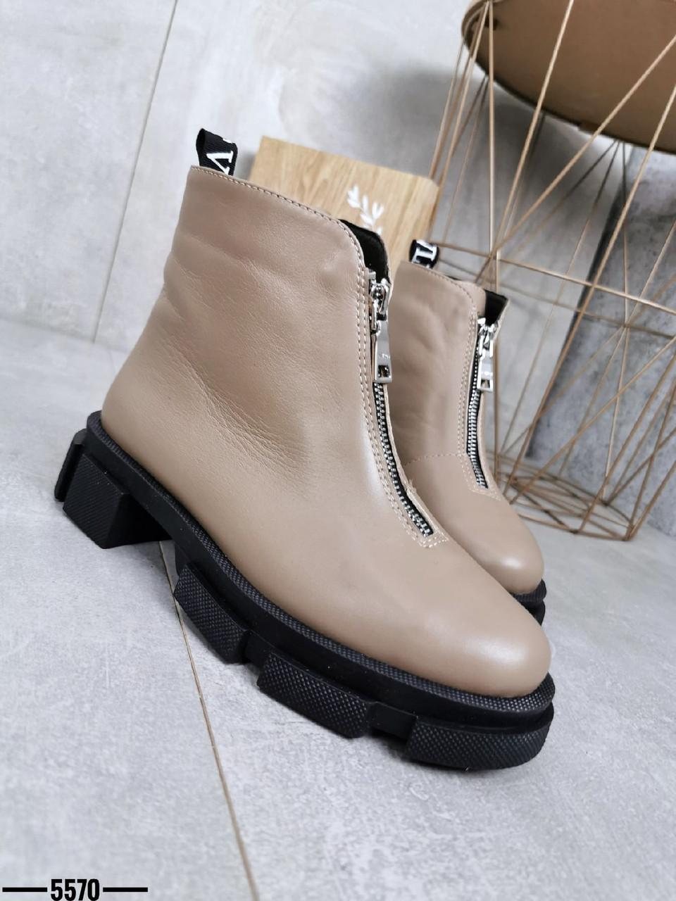 Женские кожаные демисезонные ботинки на молнии 36-40 р бежевый
