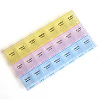 Органайзер-таблетница для мелочей, 21 ячейка