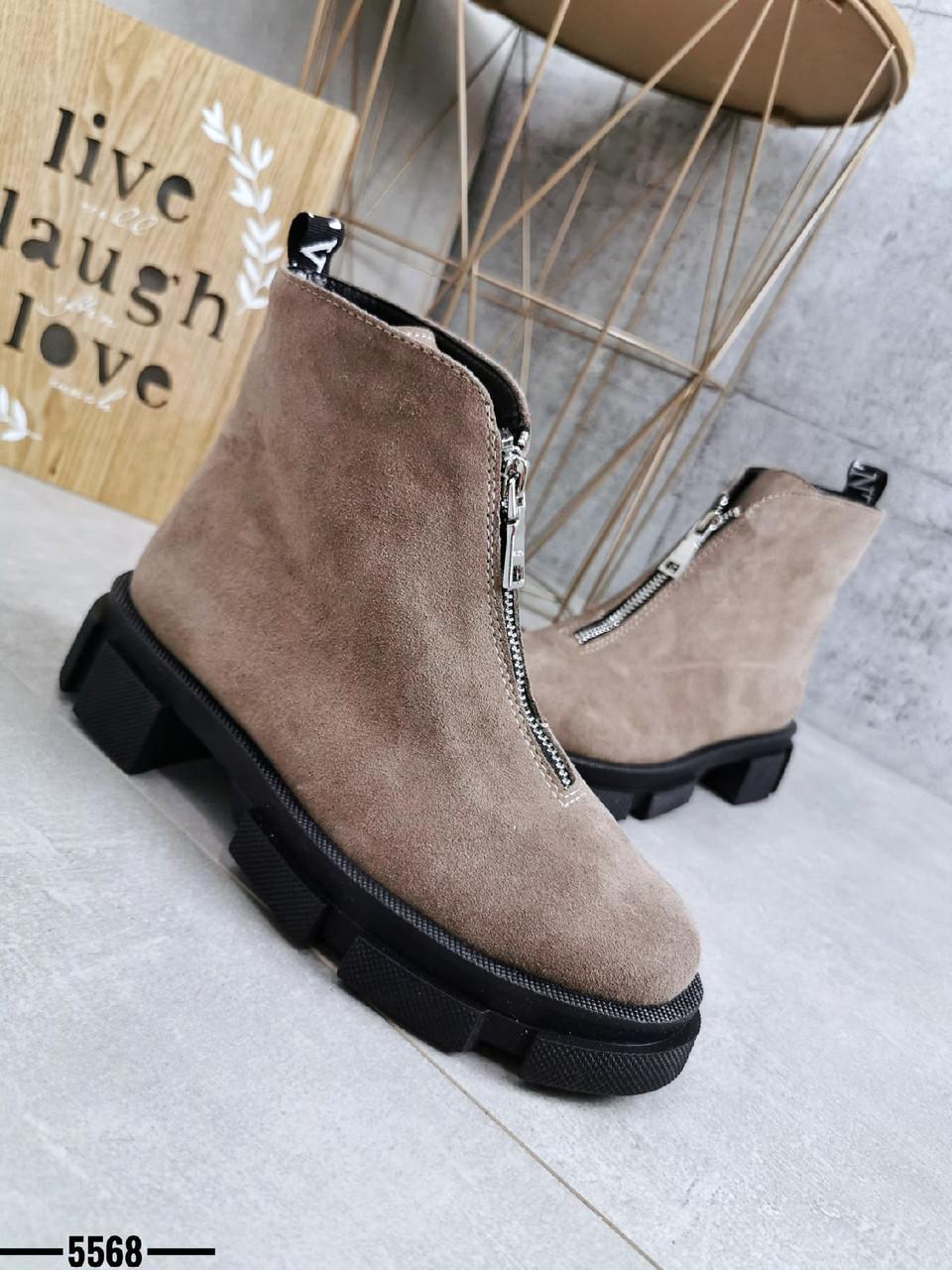 Женские замшевые демисезонные ботинки на молнии 36-40 р бежевый