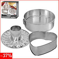 Набор разъемных форм для выпечки 3шт Stenson MN-0124