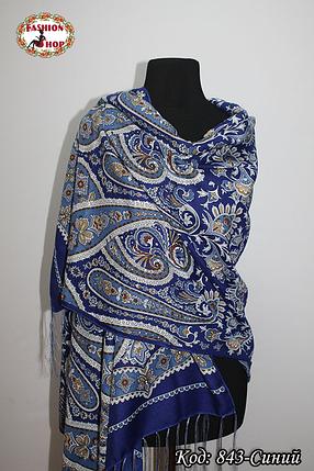 Павлопосадский синий палантин Тигрануи, фото 2