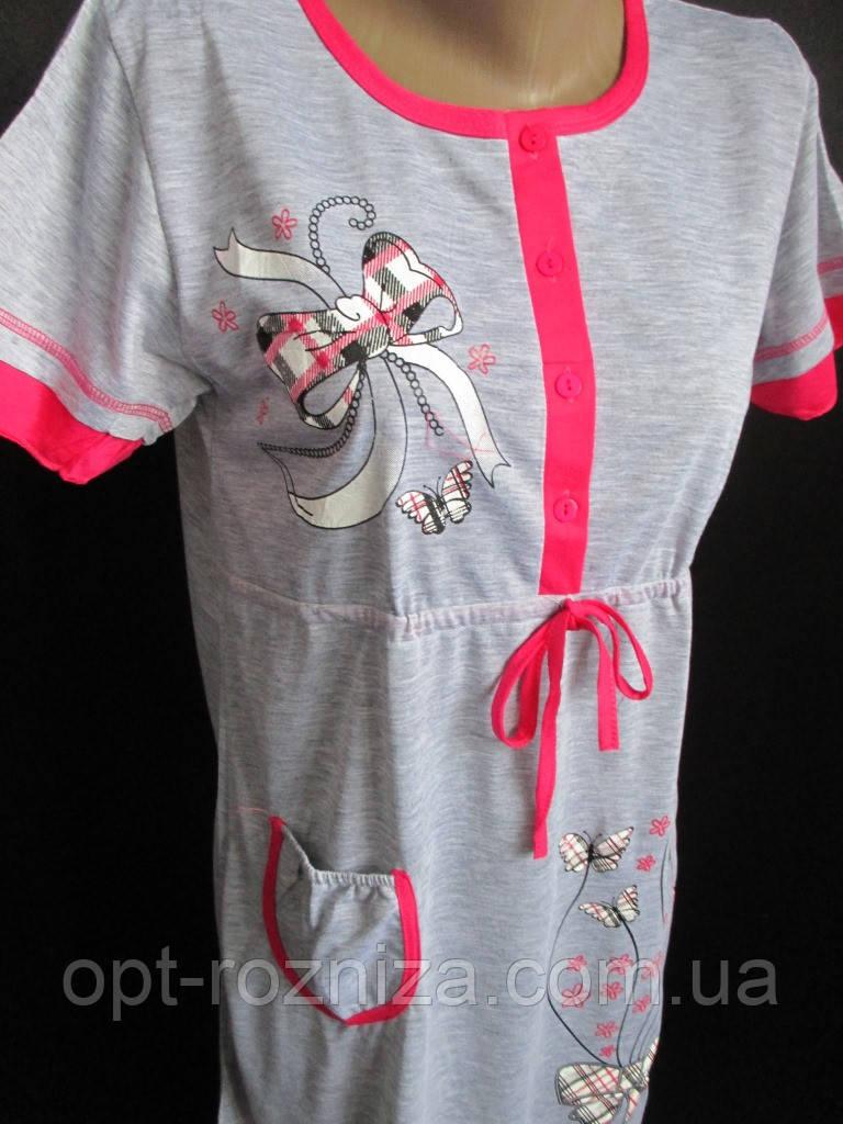 Красивая ночная рубашка с пояском для женщин