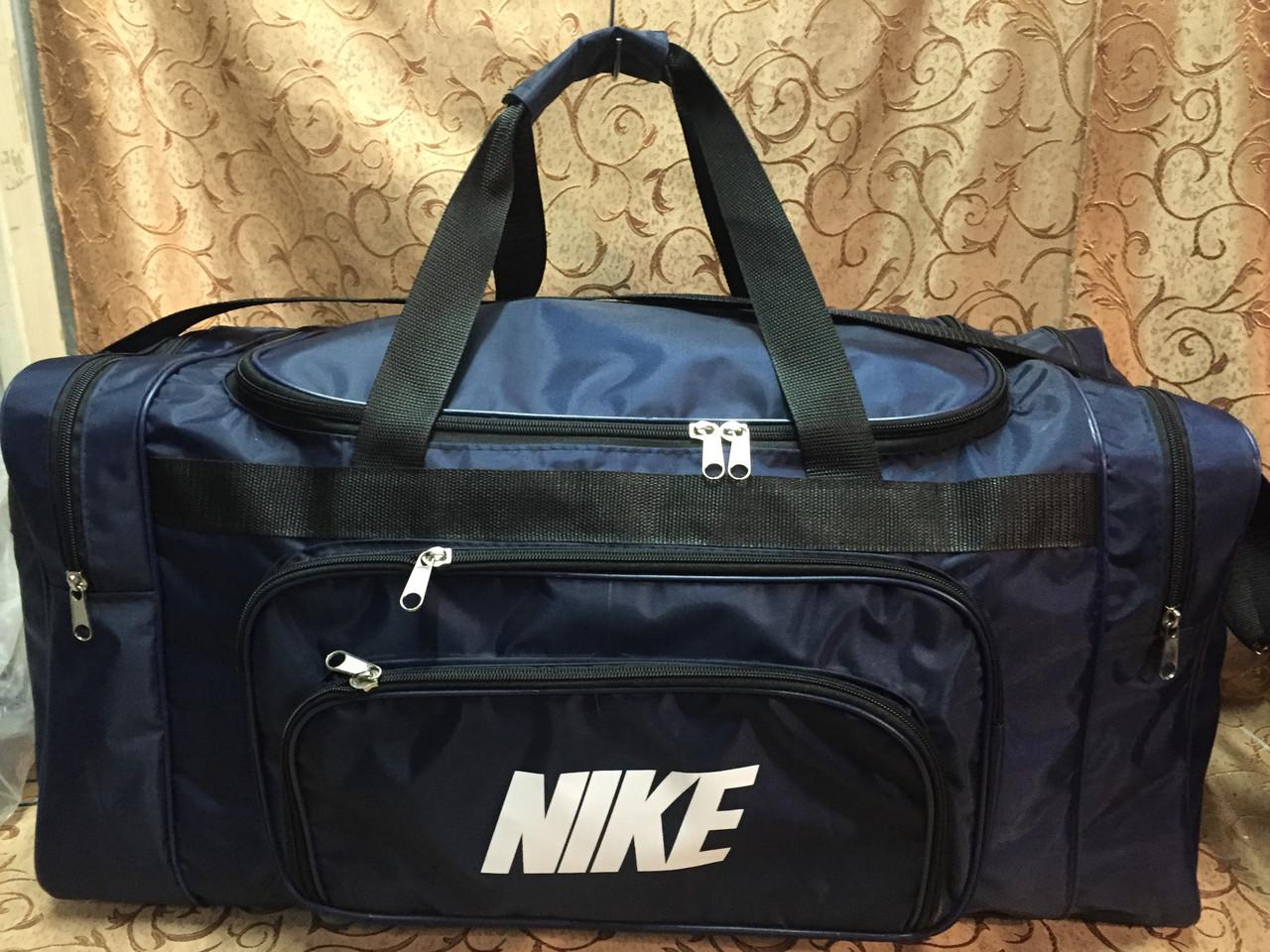 Дорожная сумка Большой(33 70 30)Спортивная сумка adidas только ОПТ Спортивная  дорожная сумка 167cb17ce93