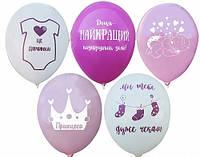 """Кульки великі повітряні на народження малюка """"Дівчинка"""" 30 див. в асортименті"""