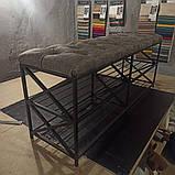 Банкетка для обуви Лофт с мягким сиденьем. Каретная стяжка, фото 3