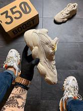 Adidas Yeezy 500 Blush (Бежевий)