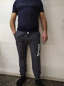 Спортивні чоловічі штани. Топова модель!!!