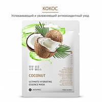 Корейская увлажняющая тканевая маска для лица Jekosmec с экстрактом кокоса, ежедневная