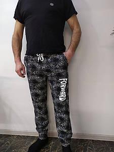 Спортивні чоловічі штани. Хіт сезону!!!