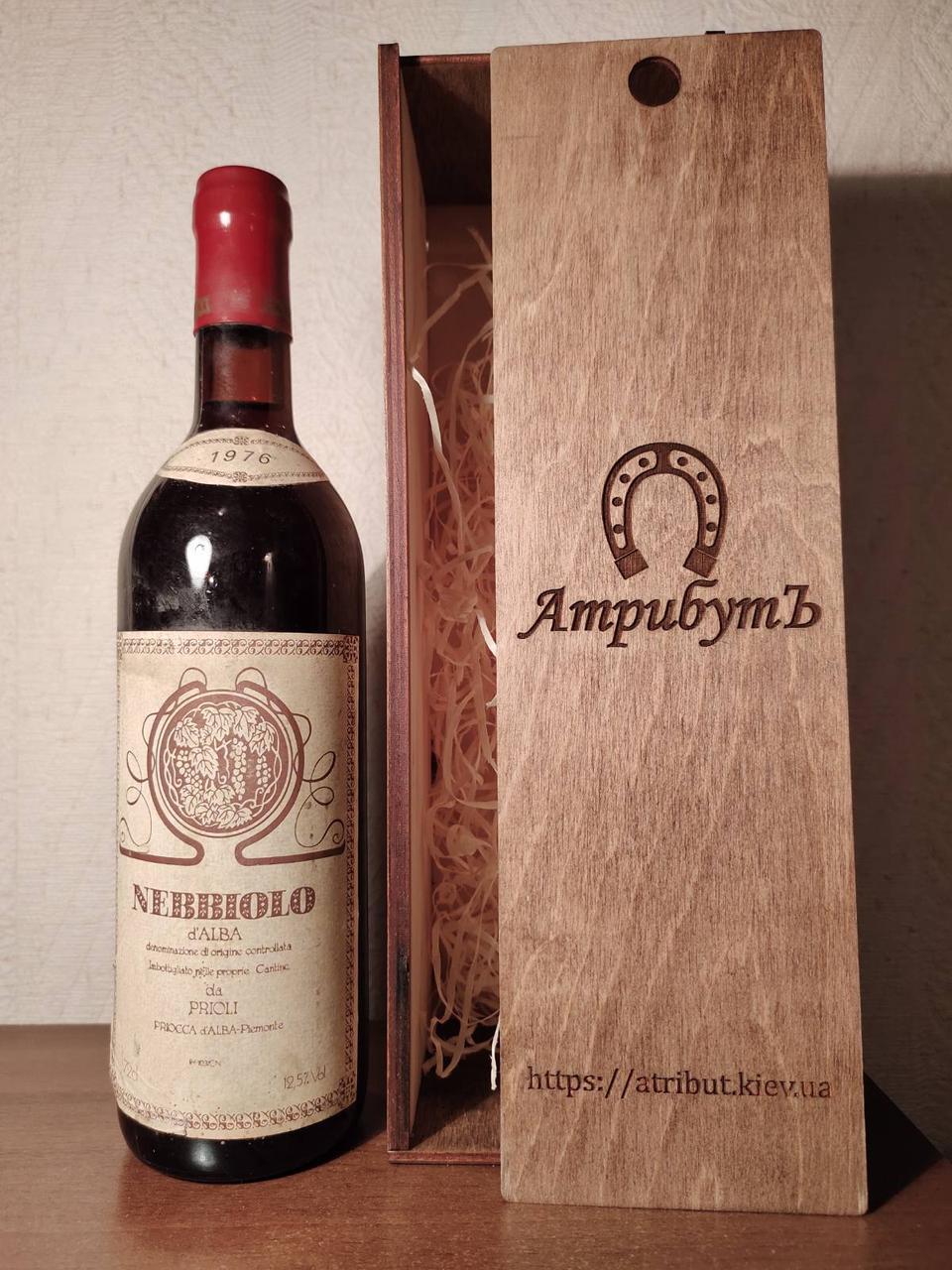 Вино 1976 года Nebbiolo d'Alba Италия