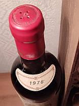 Вино 1976 года Nebbiolo d'Alba Италия, фото 3