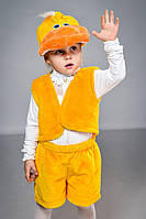 Карнавальный костюм Утенок ,цыпленок