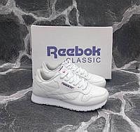 Кроссовки женские белые кожаные, осенние Reebok Classic White 2020 г.