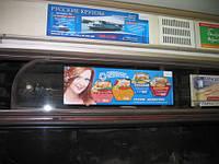 Размещение рекламы в метро (наклейки на форточках)