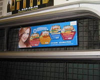 Реклама в вагонах метро на форточках