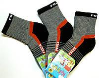 Мальчиковые носки с махровой стопой
