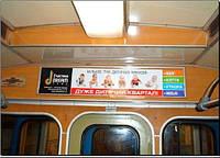 Реклама в метро (торец вагона)