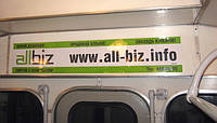 Реклама в вагонах метро, листовка в торце вагона