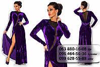 Роскошное женское длинное платье из бархата, украшенное сеткой фиолетовое