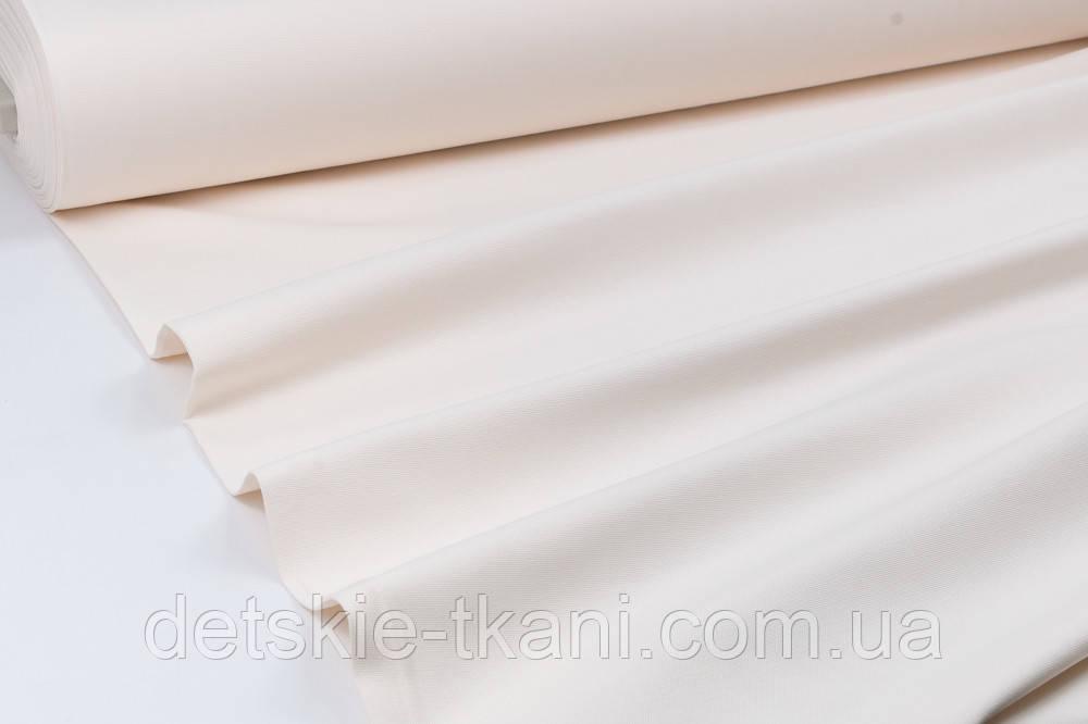 Однотонная ткань Duck цвет слоновой кости