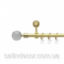 Карниз для штор металевий ЛЮМИЕРА однорядний 16мм 2.0 м Золото